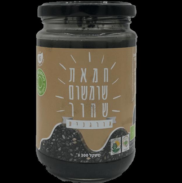 חמאת שומשום שחור אורגני