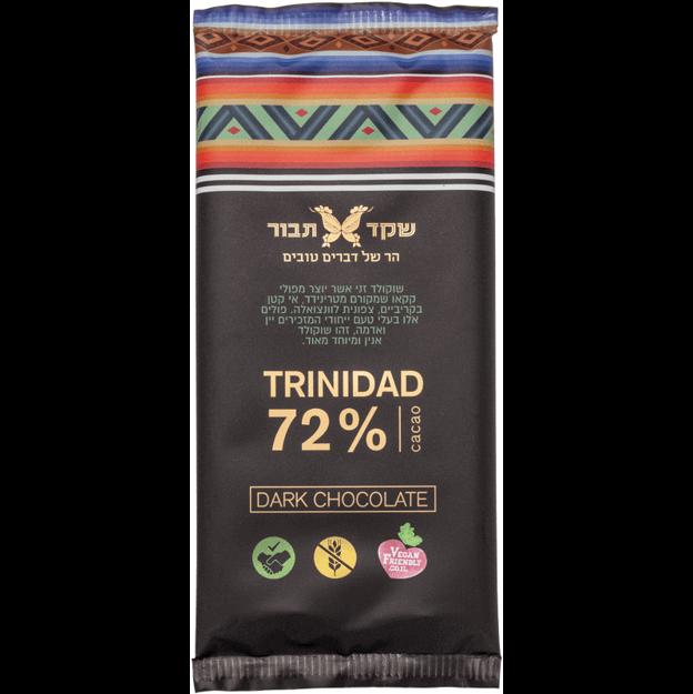 שוקולד טרינידאד 72%