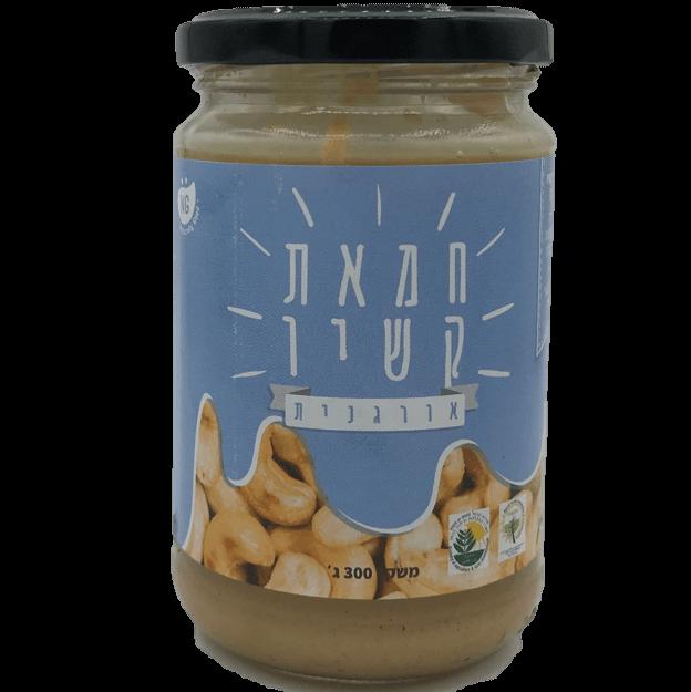 חמאת קשיו אורגנית