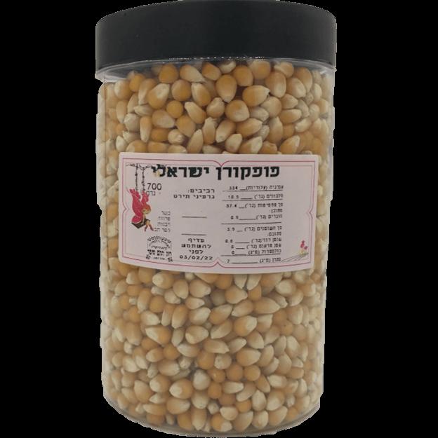 פופקורן ישראלי