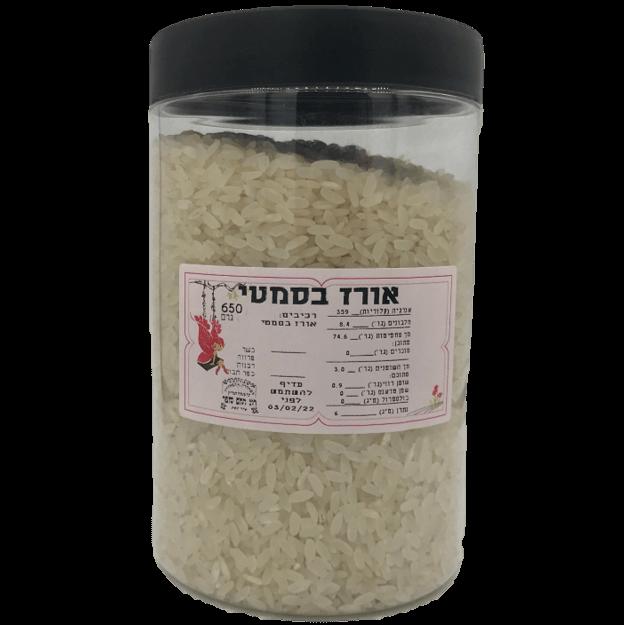 אורז בסמטי